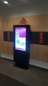 North Toronto Community Center – digital wayfinding kiosk